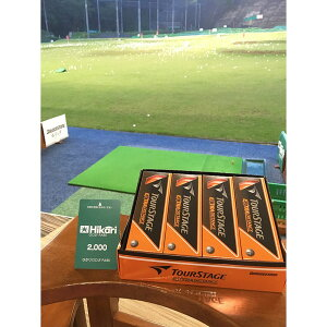 【ふるさと納税】【2603-0052】ゴルフ練習場利用券とゴルフボール1ダース