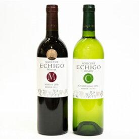 【ふるさと納税】上質な越後ワイン(750ml×2本セット)