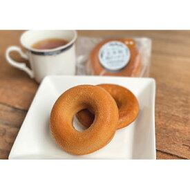 【ふるさと納税】おもち屋さんの玄米粉焼ドーナツ(3種12個セット) 【スイーツ・お菓子・ドーナツ】