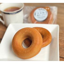 【ふるさと納税】おもち屋さんの玄米粉焼ドーナツ(3種18個セット) 【スイーツ・お菓子・ドーナツ】