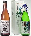 【ふるさと納税】001-025E8 名水仕込 吟醸酒・越乃景虎 龍