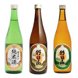 【ふるさと納税】日本酒 飲み比べ 新潟 95-10朝日山 純米酒、千寿盃、百寿盃