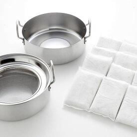 【ふるさと納税】【015P057】IH対応 揚げ鍋セット(天ぷら鍋セット) 20cm