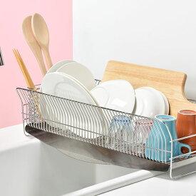 【ふるさと納税】【032P002】[ハナウタ] おしゃれなステンレス製キッチン用品 水切りラック 縦置 ロング シルバー