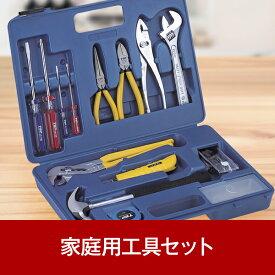 【ふるさと納税】【044P001】[トップ工業] DIYにも便利 家庭用工具16点セット