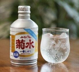 【ふるさと納税】E97 ふなぐち菊水一番しぼり スパークリング 270ml×6本