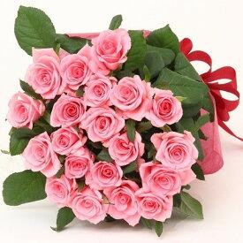 【ふるさと納税】【お届け日時指定必須】G02 生産者直送!バラの花束(お任せ同色系20本)