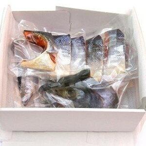 【ふるさと納税】I36 塩引き鮭半身切り身