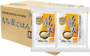 【ふるさと納税】越後製菓の「もち麦ごはん」120g×12食