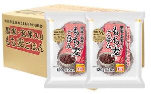 【ふるさと納税】黒米 玄米 もち麦 パックごはん レトルト 保存食 越後製菓の「黒米・玄米入り もち麦ごはん」120g×12食
