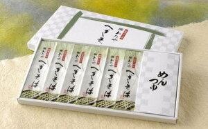 【ふるさと納税】そば へぎそば 乾麺 6袋 つゆ付き (わたや)