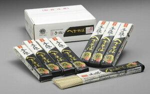【ふるさと納税】小嶋屋総本店 最高級乾麺魚沼手繰りそば15把 段ボールパッケージ