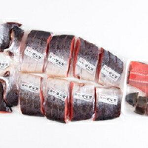 【ふるさと納税】C4008 塩引鮭一尾(切身)