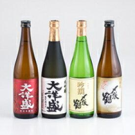 【ふるさと納税】C4026 村上地酒セットC(〆張鶴・大洋盛)