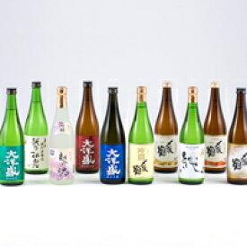 【ふるさと納税】D4023 村上地酒セットD(〆張鶴・大洋盛)
