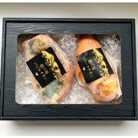 【ふるさと納税】【新潟県産 越の鶏】 スモークチキンとバジルチキン セット