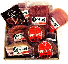 【ふるさと納税】お肉屋さんのお酒に合う手作りセット