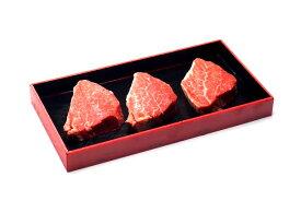 【ふるさと納税】あがの姫牛 ヒレステーキ 100g×3枚