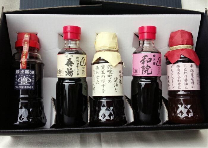 【ふるさと納税】老舗コトヨ醤油 5種味くらべセット