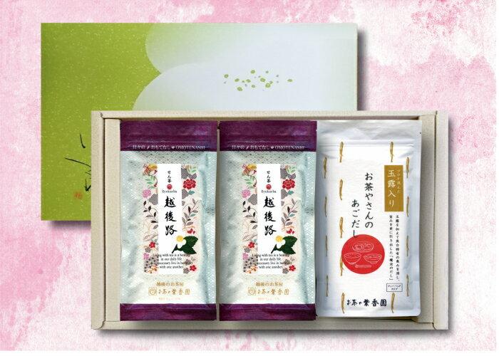 【ふるさと納税】モンドセレクション金賞受賞茶セット