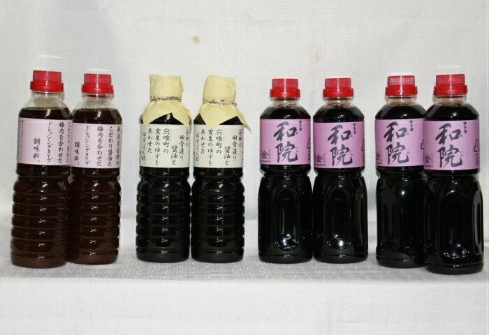 【ふるさと納税】老舗コトヨ醤油 お得用サイズ調味料3種 500ml×10本