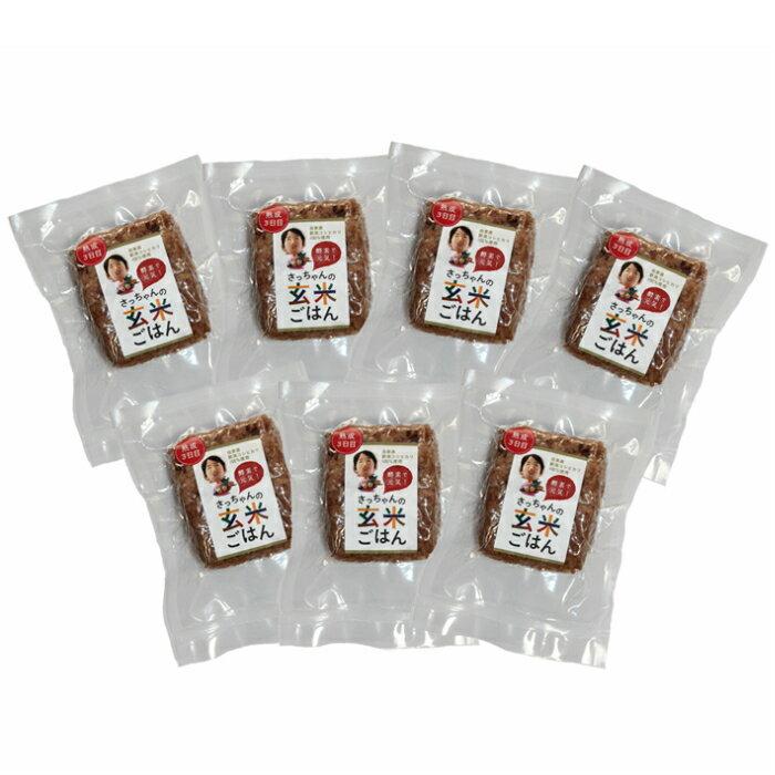 【ふるさと納税】明日からはじめる 酵素玄米 10日間スタートパック