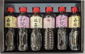 【ふるさと納税】老舗コトヨ醤油 コトヨ特撰 調味料 6本セット