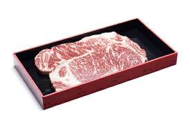 【ふるさと納税】あがの姫牛 ロースステーキ 200g×2枚