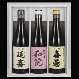 【ふるさと納税】老舗コトヨ醤油 越後笹神たより(720ml×3本)
