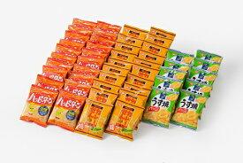 【ふるさと納税】亀田製菓 小袋詰合せセット【小袋50袋】