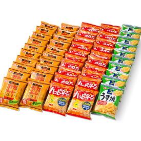 【ふるさと納税】 亀田製菓 米菓小袋いろいろセット