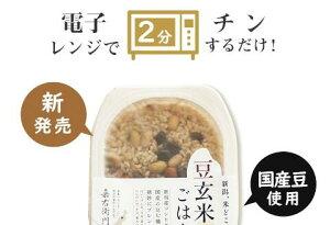 【ふるさと納税】「米屋のこだわり」嘉右衛門 パックご飯 豆玄米ごはん (24個)