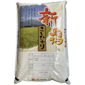 【ふるさと納税】 農家直送 新潟産 コシヒカリ 5kg (白米)
