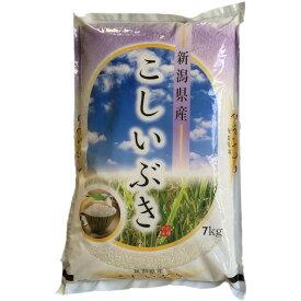 【ふるさと納税】農家直送 新潟産 こしいぶき 7kg (白米)