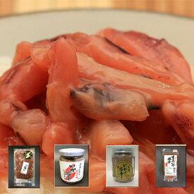【ふるさと納税】佐渡 こだわりの塩辛おまかせセット 【魚貝・加工品・イカ・しおから・新潟県・烏賊・いか】