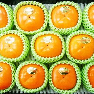 【ふるさと納税】まるはブランド高級おけさ柿 赤秀2L(化粧箱入) 【果物類】 お届け:2019年10月中旬〜11月中旬