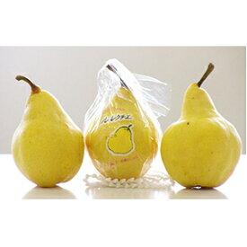 【ふるさと納税】ルレクチェ 2kg 【果物・フルーツ・果物・フルーツ】 お届け:2020年11月下旬〜12月上旬