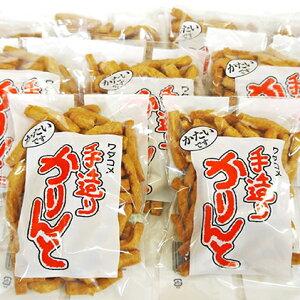 【ふるさと納税】チョー堅い!! 佐渡の「ワダコメかりんとう」 9袋セット 【お菓子・和菓子】