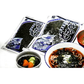 【ふるさと納税】海藻 ながも(加工済)2袋 【海藻・のり】