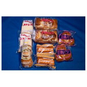 【ふるさと納税】中川パンの超ロングセラーセット 【パン/菓子パ菓子パン・パン】