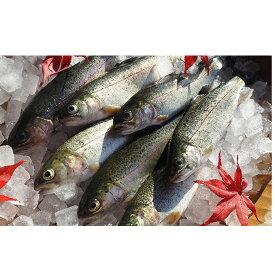 【ふるさと納税】魚沼の虹ます(ニジマス)冷凍12尾入 【魚貝類・川魚】