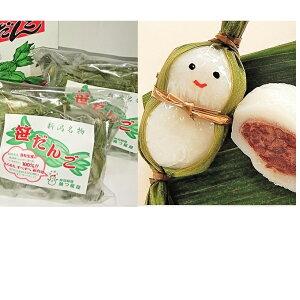 【ふるさと納税】手作り笹団子20個&笹雪だるま5個セット 【お菓子・和菓子・もち菓子】