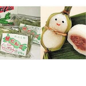 【ふるさと納税】手作り笹団子20個&笹雪だるま10個セット 【お菓子・和菓子・もち菓子】