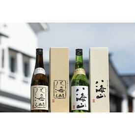 【ふるさと納税】越後の名酒「八海山」新大吟醸・純米大吟醸 四合瓶詰合せ