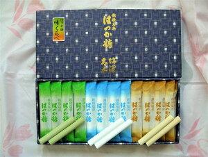【ふるさと納税】三国街道塩沢宿の『はっか糖 3味 36本セット』