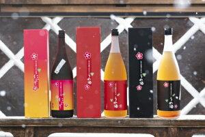 【ふるさと納税】越後の名酒 八海山の梅酒一升瓶3種詰合せ(各1本)