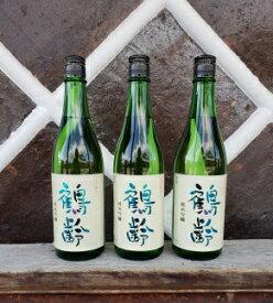 【ふるさと納税】雪国のお酒「鶴齢」純米吟醸【四合瓶720ml×3本】