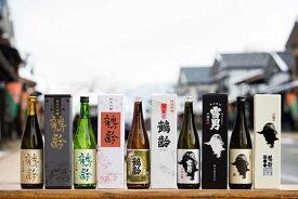 【ふるさと納税】雪国のお酒「鶴齢」「雪男」四合瓶お酒セット