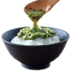 【ふるさと納税】海藻ねばねばミックス 海の五食やさい(90g×15パック)