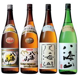 【ふるさと納税】八海山 清酒・特別本醸造・大吟醸45・純米大吟醸45 1800ml×4本セット